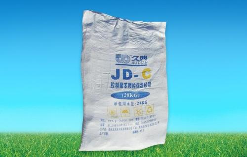 JD-C胶粉聚苯颗粒保温砂浆