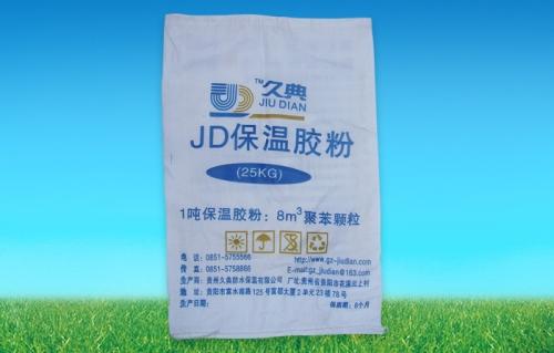 JD保温胶粉