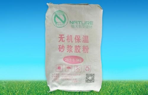 无机保温砂浆胶粉